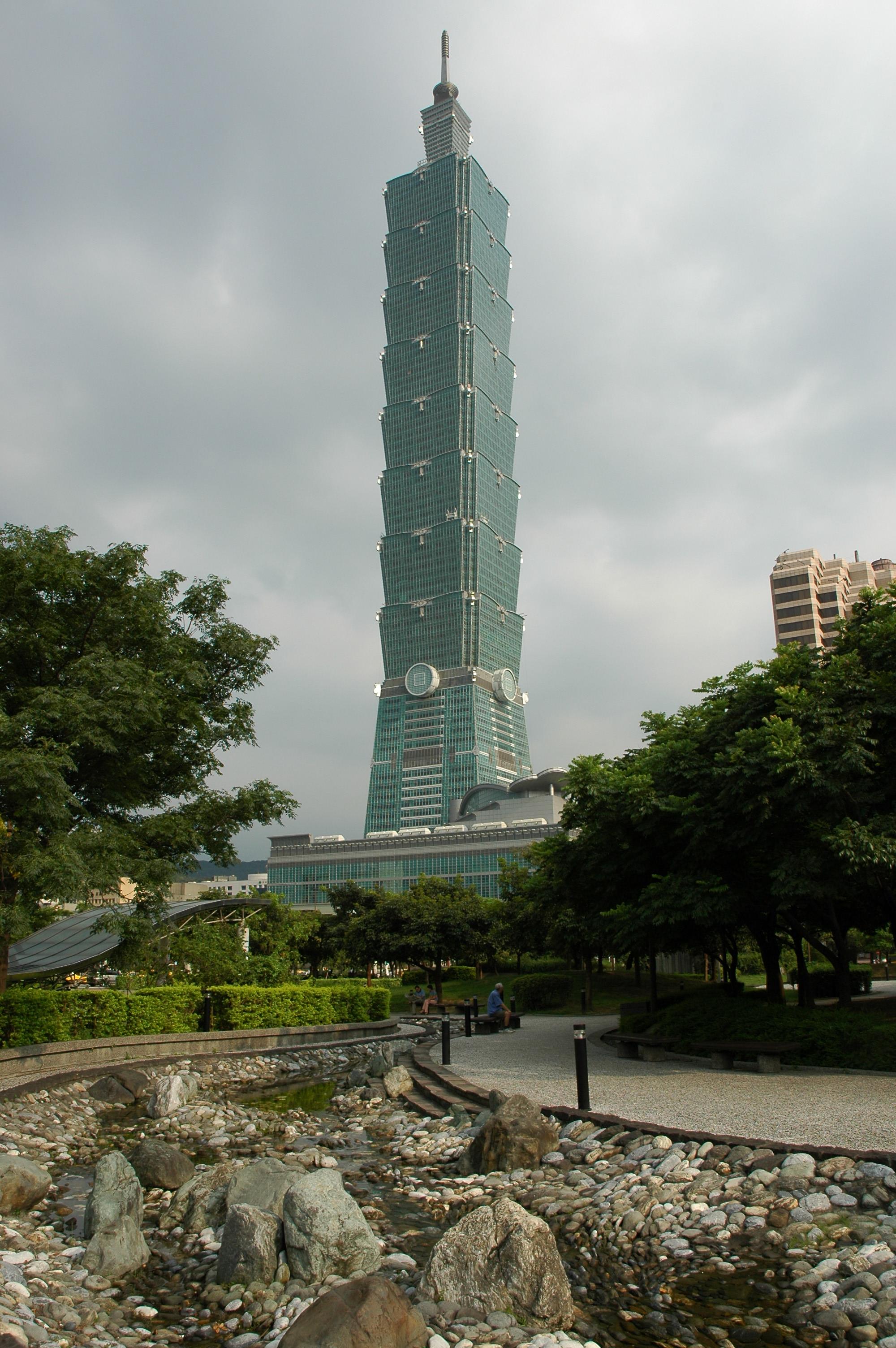 20040713 1662 Taipei 101 - Highest Buildings